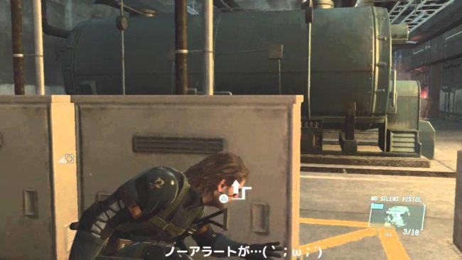 MGS5グラウンドゼロズ パス回収からクリアまでをプレイ!!